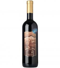 Merlot - Syrah Collection Agénor vin rouge BIO - 75cl - Domaine La Capitaine