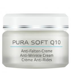 Crème anti-rides naturelle coenzyme Q10 & vitamine E - 50ml - Annemarie Börlind Pura Soft Q10