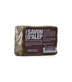 Savon d'Alep naturel 20% huile de laurier - 200g - BIOnaturis