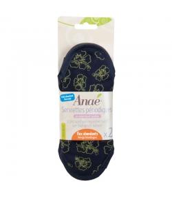 Serviettes hygiéniques lavables BIO Ibis Maxi pour règles fortes - 2 pièces - Anaé