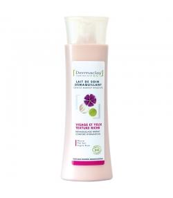 Lait de soin démaquillant visage & yeux BIO mauve & thé vert - 200ml - Dermaclay
