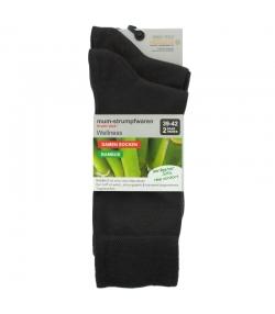 Bambus Socken dunkelbraun - Grösse 39-42 - 2 Paare - Mum Sox