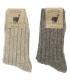 Alpaka Socken Dick Hellbraun/Dunkelbraun - Grösse 35-38 - 2 Paare - Mum Sox
