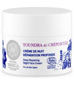 Crème de nuit réparation profonde naturelle rose & orpin rose - 50ml - Natura Siberica