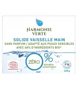 Solide vaisselle main sans parfum écologique - 220g - Harmonie Verte